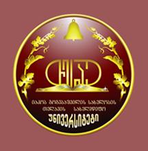Iakob Gogebashvili Telavi State University